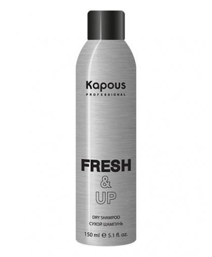 Сухой шампунь Kapous Professional для волос «Fresh&Up», 150 мл