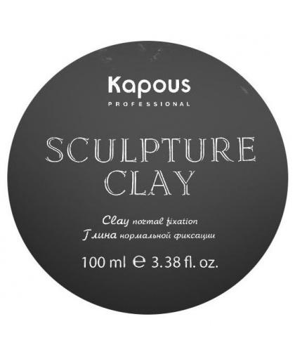 Глина для укладки волос нормальной фиксации Kapous «Sculpture Clay», 100 мл