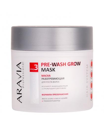 ARAVIA Professional Маска разогревающая для роста волос Pre-wash Grow Mask, 300 мл