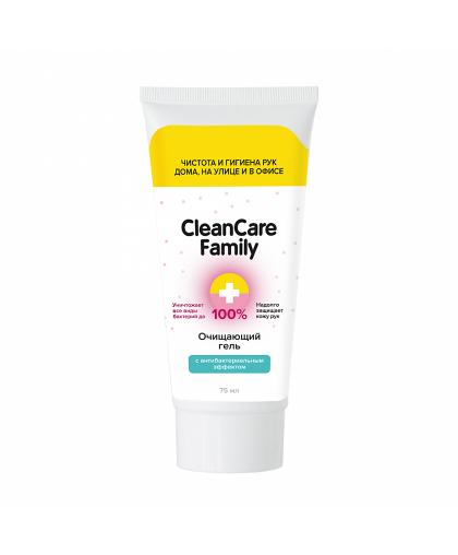 Очищающий гель с антибактериальным эффектом «CleanCare Family» 75 мл, GLORIA