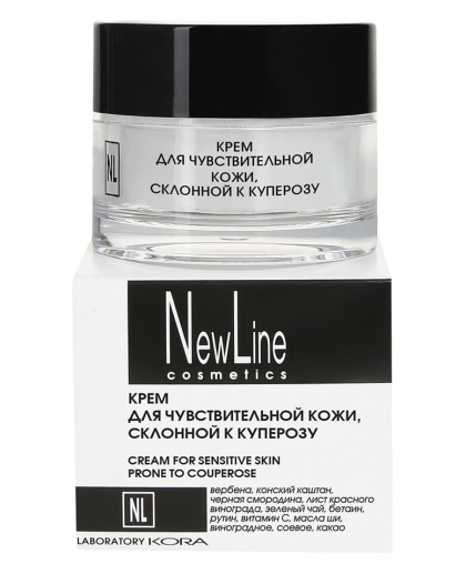 Крем для лица New Line для чувствительной кожи, склонной к куперозу, 50 мл