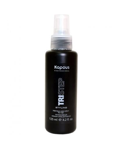 """Интенсивный лосьон-уход для волос Kapous """"Tristep"""" 125 мл"""