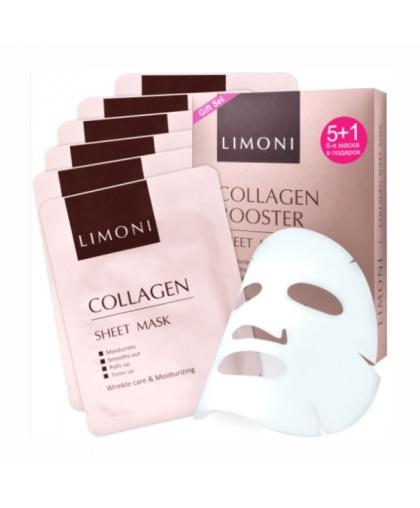 Набор масок Sheet Mask With Collagen Маска-лифтинг для лица с коллагеном (6 шт), Limoni