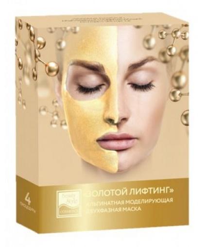 Альгинатная моделирующая двухфазная маска для лица Beauty Style «Золотой лифтинг» (25гр+90мл) х 4 шт.