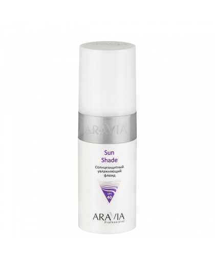 """ARAVIA Professional"" Солнцезащитный увлажняющий флюид (для тела и лица) Sun Shade SPF-40, 150мл"