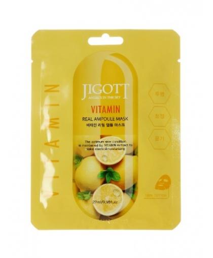 JIGOTT Ампульная маска для лица с витаминами, 27 мл