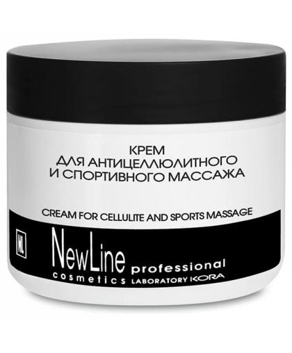 Крем для антицеллюлитного и спортивного массажа New Line Professional (согревающий), 300 мл