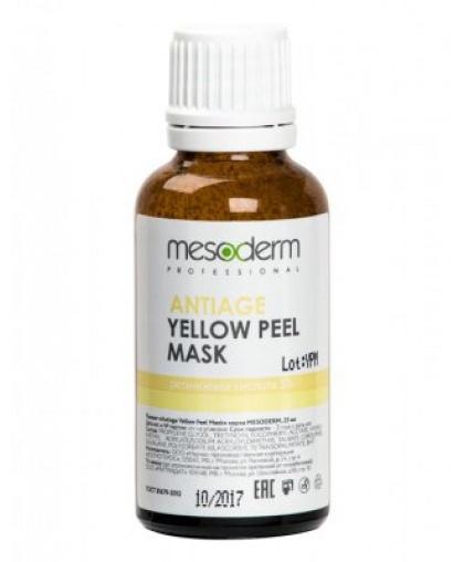 Химический пилинг MESODERM Antiage YellowPeel Mask (Ретиноевая кислота 5%. Желтый пилинг), 25 мл