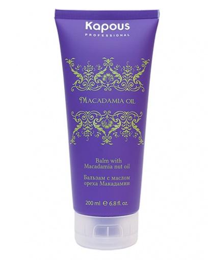 Бальзам для волос Kapous Professional Macadamia oil с маслом ореха макадамии, 200 мл