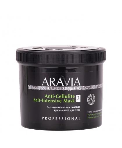 """ARAVIA Organic""  Антицеллюлитная солевая крем-маска для тела Anti-Cellulite Salt-Intensive Mask, 550 мл"