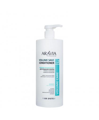 Бальзам-кондиционер ARAVIA Professional для придания объема тонким и склонным к жирности волосам Volume Save Conditioner, 1000 мл