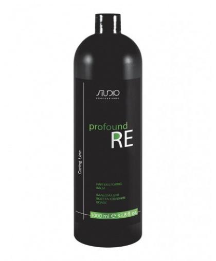 Бальзам Kapous Studio Profound Re Professional для восстановления волос Profound Re, 1000 мл