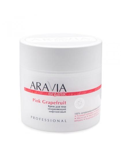 """""""ARAVIA Organic"""" Крем для тела увлажняющий лифтинговый Pink Grapefruit, 300 мл"""