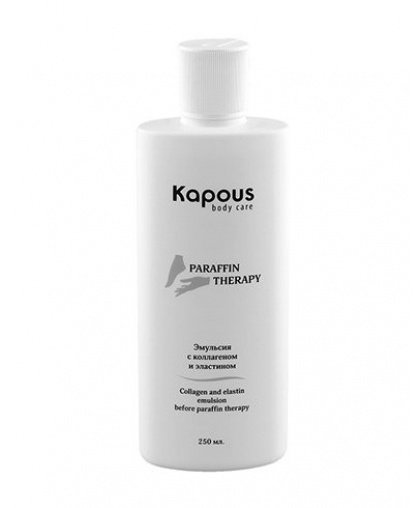 Эмульсия Kapous Body Care с коллагеном и эластином перед парафинотерапией, 250 мл