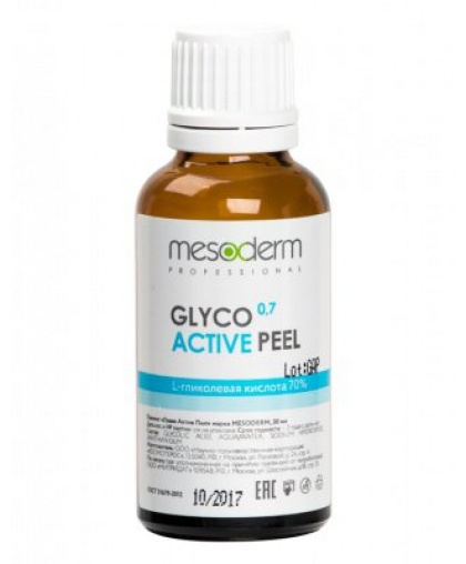 Химический пилинг MESODERM Глико Актив Пил (Гликолевая кислота 70% Ph 0,7) 30 мл