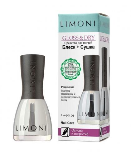Основа и покрытие для ногтей Limoni  Gloss & Dry Покрытие Блеск + Сушка 7 мл, в коробке
