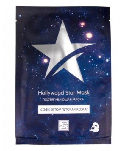 """Подтягивающая маска с эффектом """"Вторая кожа"""" Hollywood Star Mask 30гр Beauty Style"""