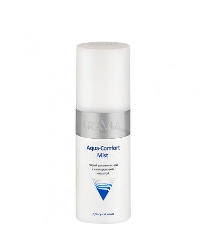 ARAVIA Professional Спрей увлажняющий с гиалуроновой кислотой Aqua Comfort Mist, 150 мл