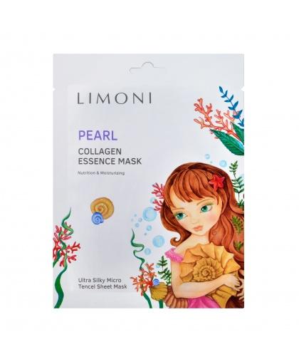 Маски для лица осветляющие с жемчужной пудрой и коллагеном 6шт Pearl Collagen Set 6pcs, Limoni