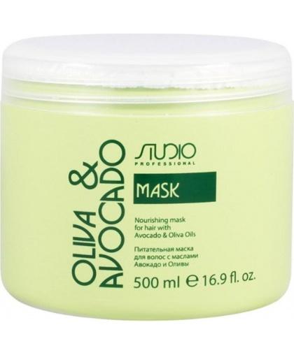 Маска для волос Kapous Studio Olive & Avokado увлажняющая  с маслами авокадо и оливы 500 мл