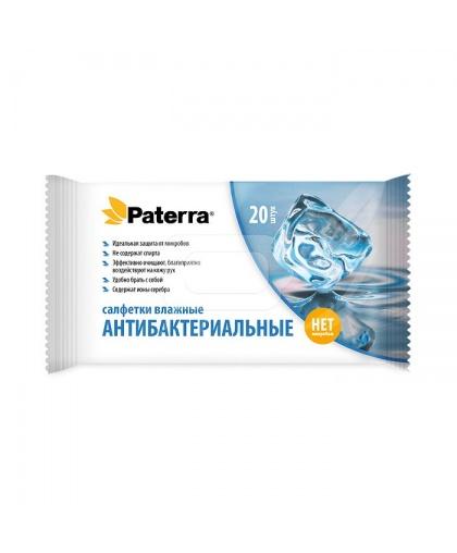 Cалфетки влажные антибактериальные, 20 шт. в упаковке, 16x19 см., обильно пропитанные, нежная отдушка