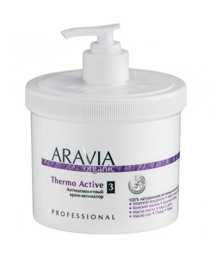 """ARAVIA Organic"" Антицелюлитный крем-активатор «Thermo Active», 550 мл."