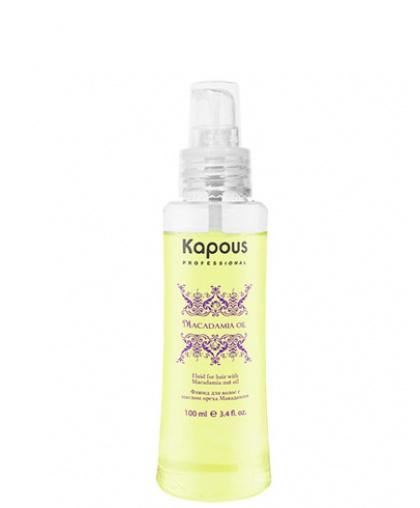 Флюид для волос Kapous Professional Macadamia oil с маслом ореха макадамии, 100 мл