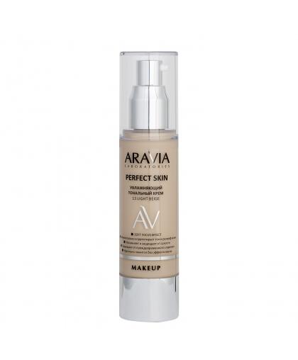 Увлажняющий тональный крем Perfect Skin 13 Light Beige (светло-бежевый), 50 мл ARAVIA Laboratories