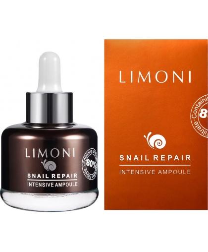 Сыворотка для лица Limoni Snail Repair Intensive Ampoule восстанавливающая, 25 мл