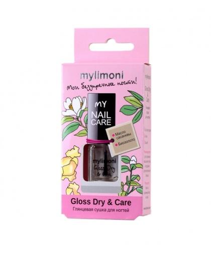 Глянцевая сушка для ногтей Limoni Gloss Dry & Care, 6 мл