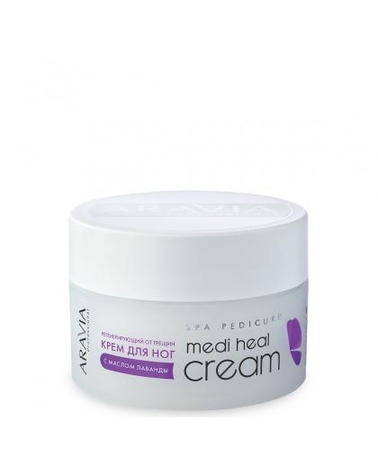 """""""ARAVIA Professional"""" Регенерирующий крем для ног от трещин с маслом лаванды """"Medi Heal Cream"""", 150 мл."""