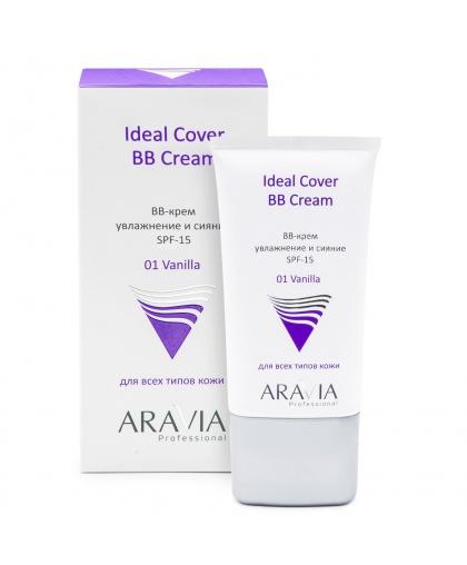 BB-крем увлажняющий для лица SPF-15 ARAVIA Professional Ideal Cover BB-Cream Vanilla 01, туба 50 мл