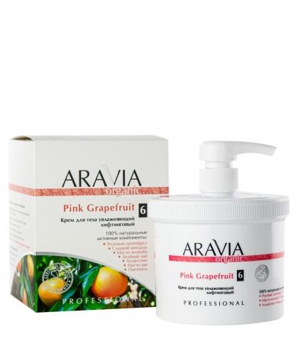 """""""ARAVIA Organic"""" Крем для тела увлажняющий лифтинговый Pink Grapefruit, 550 мл"""