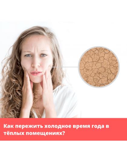 Поговорим об увлажнении кожи