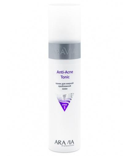 ARAVIA Professional Anti-Acne Tonic Тоник для жирной проблемной кожи, 250 мл.