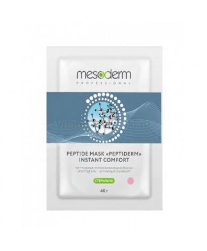 """Пептидная стерильная успокаивающая маска """"Peptiderm - Активный Комфорт"""" Mesoderm1*40г*1шт"""