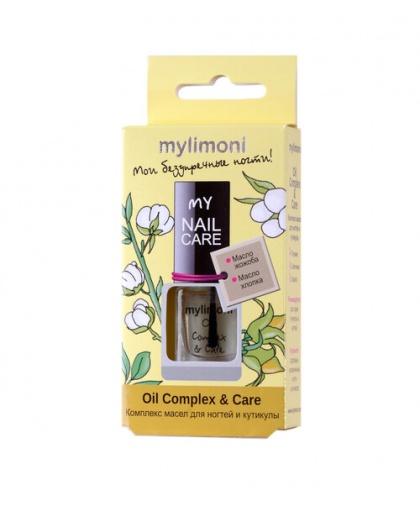 Комплекс масел для ногтей и кутикулы Oil Complex & Care 6 мл, Limoni