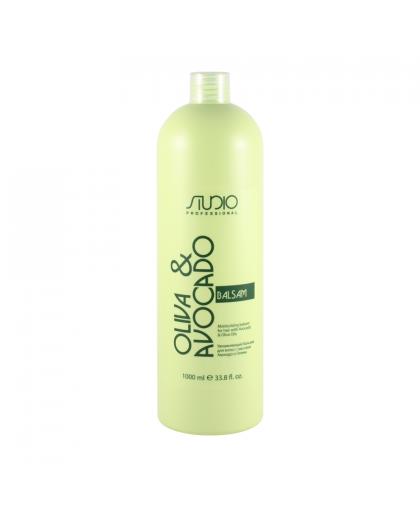 Бальзам для волос Kapous Studio Professional увлажняющий для волос с маслами авокадо и оливы, 1000 мл
