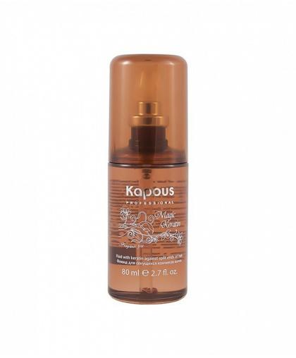 Kapous Magic Keratin Флюид для секущихся кончиков  волос с кератином, 80 мл