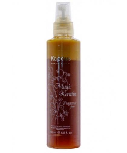 Kapous Professional Fragrance free Сыворотка реструктурирующая Magic Keratin для волос, 200 мл