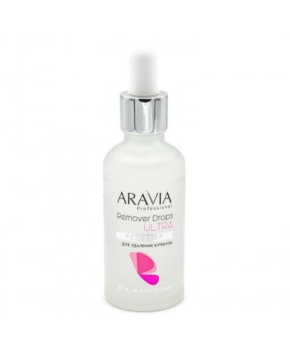 ARAVIA Professional Remover Drops Ultra Ремувер для удаления кутикулы, 50мл
