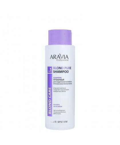 Шампунь оттеночный для поддержания холодных оттенков осветленных волос Blond Pure Shampoo, 400 мл