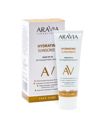 Крем дневной фотозащитный ARAVIA Laboratories SPF 50 Hydrating Sunscreen, 50 мл