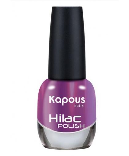 """Лак для ногтей """"Ветер перемен"""" Hilac Kapous Цвет: фиолетовый"""