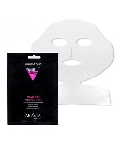 """""""ARAVIA Professional"""" Экспресс-маска антивозрастная для всех типов кожи Magic – PRO ANTI-AGE MASK"""