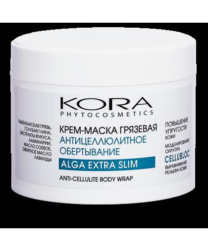 Крем-маска для тела KORA грязевая антицеллюлитное обертывание 300 мл. (КОРА)