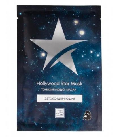 Детоксицирующая тонизирующая маска  Hollywood Star Mask 30гр Beauty Style