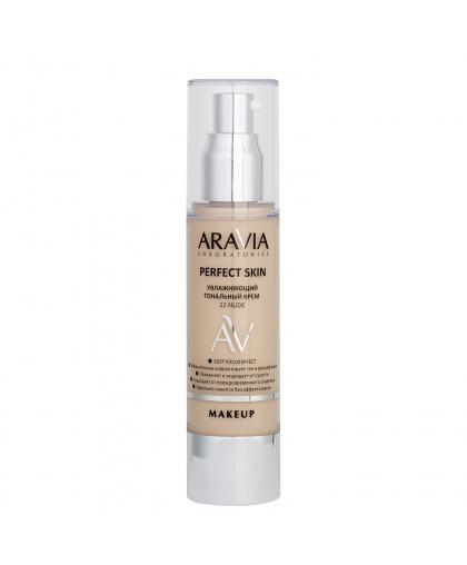 Увлажняющий тональный крем Perfect Skin 12 Nude (натуральный), 50 мл ARAVIA Laboratories