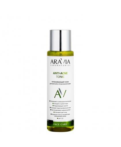 Успокаивающий тоник для жирной и проблемной кожи Aravia Laboratories ANTI-ACNE TONIC, 250 мл