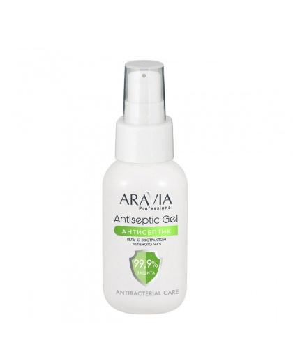 Гель-антисептик для рук ARAVIA Professional Antiseptic Gel с экстрактом зеленого чая 50 мл